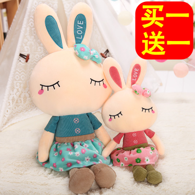 可爱兔子毛绒玩具女生小白兔布娃娃大号儿童兔公仔女孩生日礼物