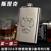 俄罗斯迷你小酒壶德国进口高档加厚304不锈钢0.5斤随身便携式户外