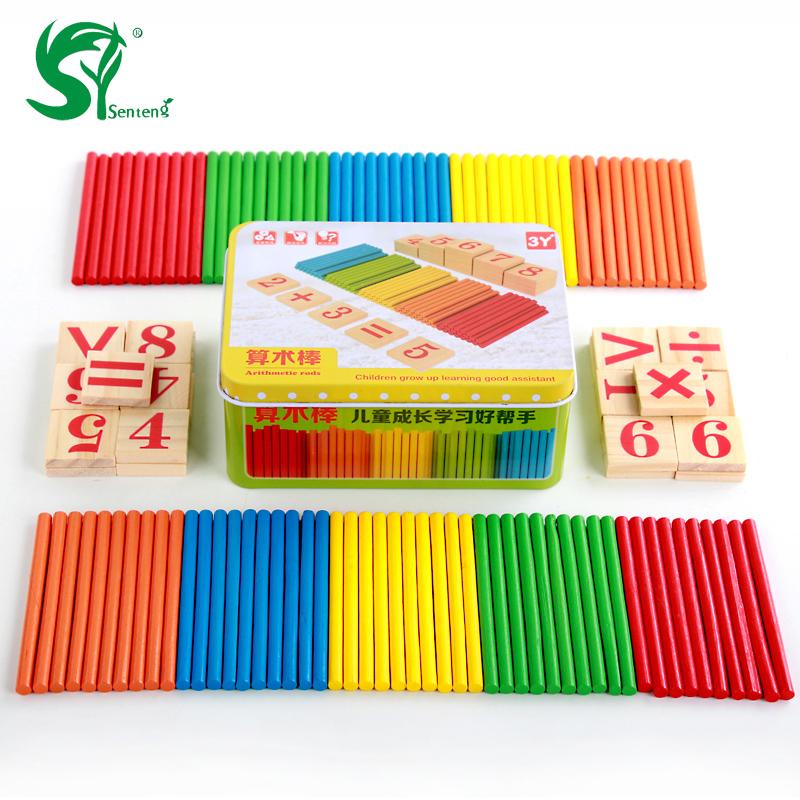 玩具加减儿童幼儿园数数算术运算益智棒早教铁盒木制小孩