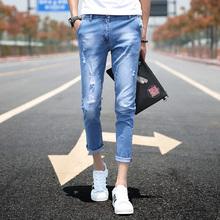 夏季短裤男七分裤小脚薄款牛仔裤修身韩版潮流九分八分潮9分7男裤
