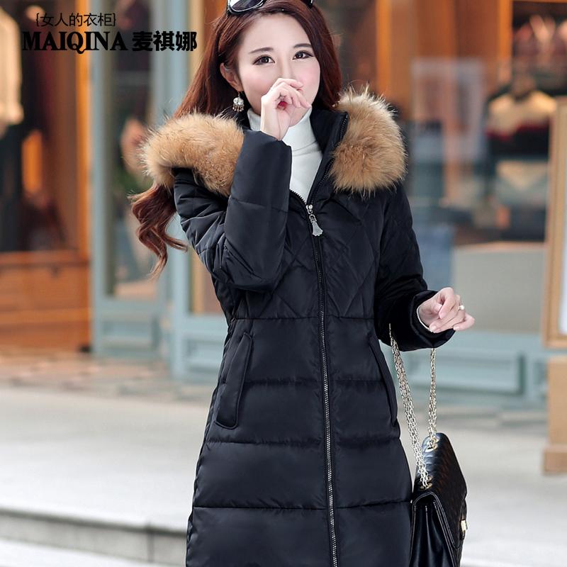 2015冬新款东大门女款大毛领中长款羽绒服女 加厚休闲羽绒外套女