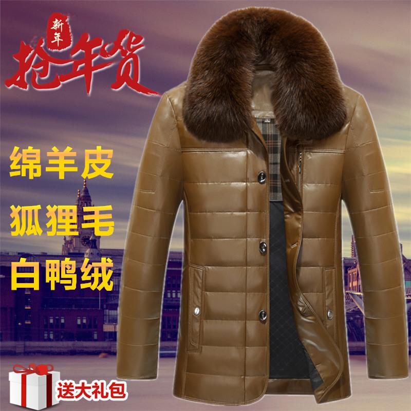皮衣羽绒服男中长款皮衣中老年男款翻领皮羽绒爸爸装休闲外套冬款