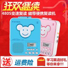 复读机磁带机播放机学生英语学习随身听录音机 322 熊猫 PANDA