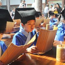竹简舞台道具六一儿童节竹片空白三字经弟子规千字文国学表演复古