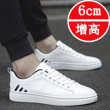 内增高男鞋夏季新款透气白鞋子男韩版男士板鞋运动休闲鞋小白鞋男