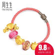 周生生黄金Murano Glass足金手链苹果吊坠转运珠86033b定价图片