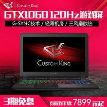戴硕 CK P651RP6-G GTX1060 i7 6G独显游戏本120Hz笔记本电脑轻薄