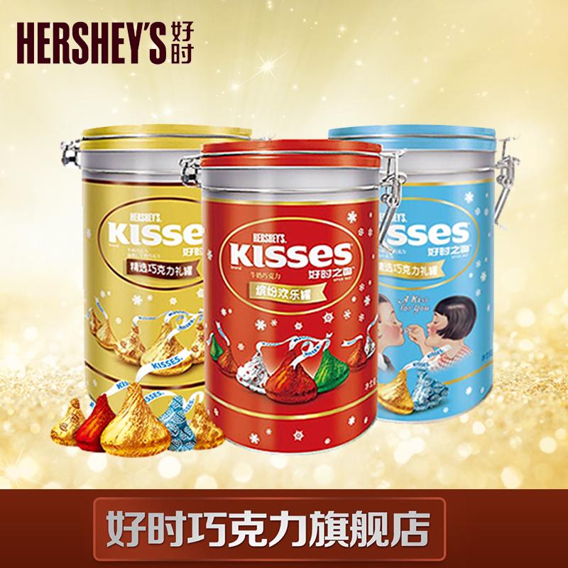 好时KISSES圣诞节精选巧克力礼罐340g零食牛奶巧克力生日礼物