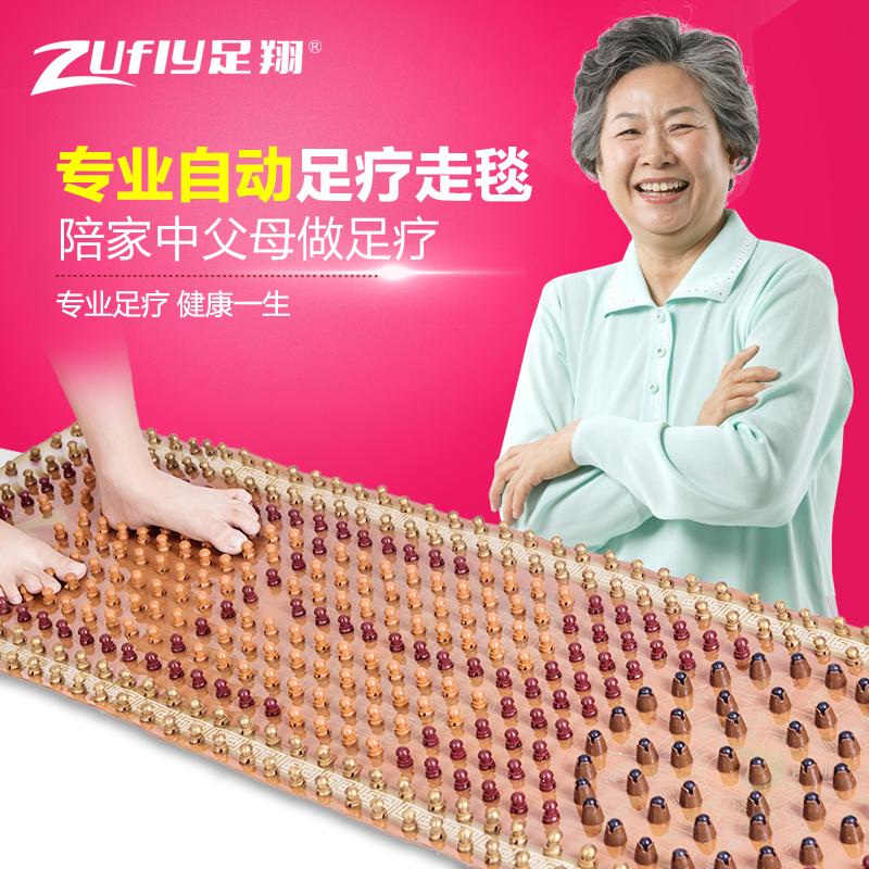 墊走毯壓指板自動足底版超痛趾壓板按摩超大腳底指壓