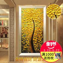 玄关装饰画发财树油画抽象现代简约走廊过道手绘欧式竖版3d立体画