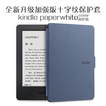 958 899壳 KPW3皮套 kindle套 Paperwhite1 3保护套 Kindle