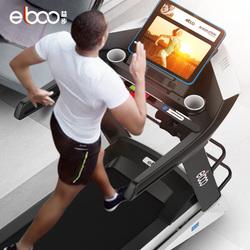 德国elboo益步A8多功能跑步机家用款可折叠电动超静音健身器正品