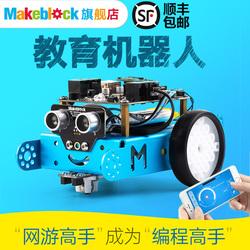 makeblock旗舰店 mBot可编程教育机器人 6岁以上儿童入门学习智能DIY陪伴机器人 早教学习机培养儿童创造力