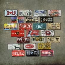 复古怀旧铁皮画车牌 创意壁挂咖啡厅酒吧墙上个性壁饰墙面 装饰品