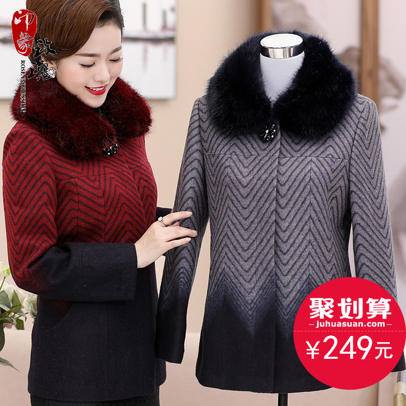 中老年女装冬装毛呢外套毛领中年妇女40-50岁妈妈装冬季呢子大衣