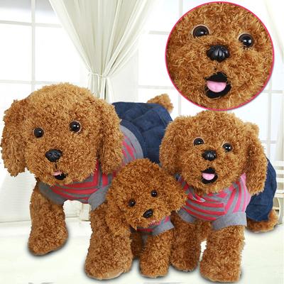 仿真泰迪狗公仔毛绒玩具可爱小狗公仔玩偶女生布娃娃儿童生日礼物