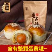 荃盛蛋黄莲蓉酥手工蛋黄月饼糕点零食小吃60g*5袋装下午茶好吃