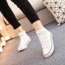环球秋季新品高帮平底女鞋帆布鞋 休闲时尚个性百搭学生布鞋板鞋图片