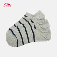 李宁袜子男士训练系列浅口袜船袜三双装24-26cm运动袜AWSK087
