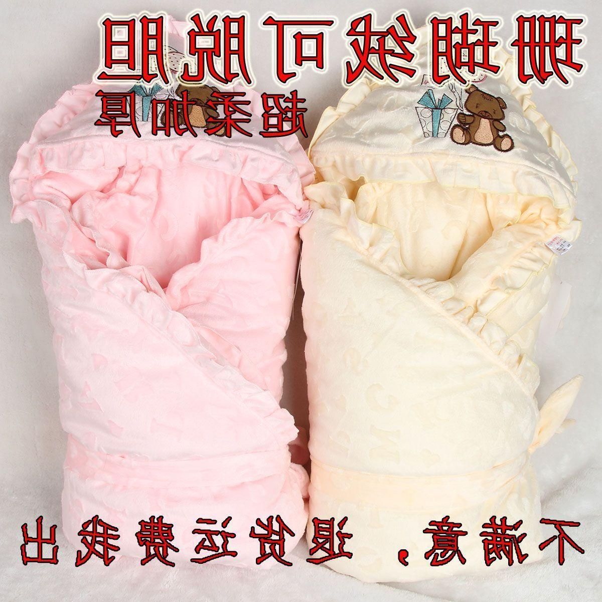 可脫膽加大加厚新生兒幼兒寶寶嬰兒用品純棉包被秋冬