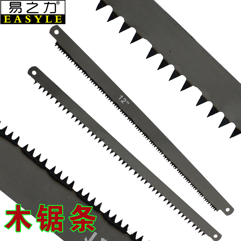 易之力木工锯条木锯条钢锯架锯条宽齿大齿截锯手锯手工板锯刀锯片