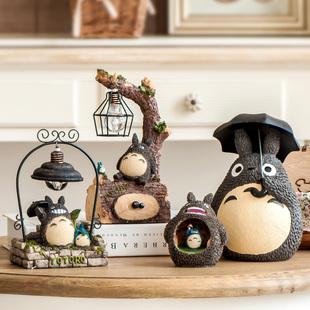 创意龙猫摆件 家居装饰品小夜灯笔筒风铃客厅办公桌卧室生日礼物