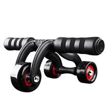 健腹轮男士家用健身器材滚轮轴承静音收腹减肥健身轮腹肌轮女士