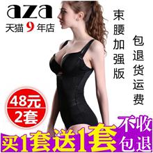 无痕连体塑身衣收腹束腰超薄瘦身减肚子产后夏季燃脂束身美体内衣