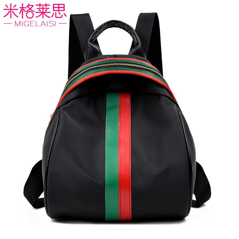 包女韓版百搭書包時尚背包迷你彩條牛津旅行雙肩