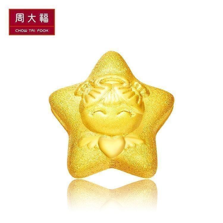 礼物 周大福首饰福星宝宝星形转运珠黄金吊坠R 多款可选