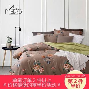 与梦家纺2017新品纯棉四件套床上用品全棉四季款1.8m/2.0m