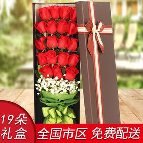 鲜花速递全国同城玫瑰花束杭州广州上海北京鲜花礼盒生日送花上门