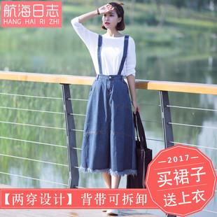 韩版百褶裙牛仔裙a字裙半身裙 学生高腰大码裙子夏中长款背带裙女