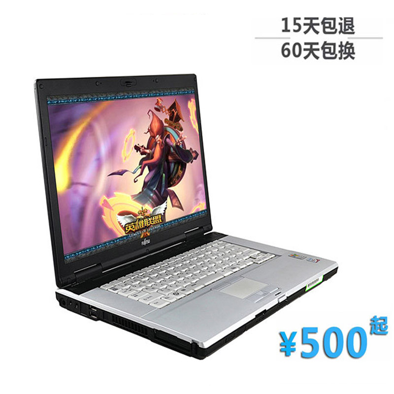 宽屏双核游戏本手提上网本超级本i5寸15富士通笔记本电脑