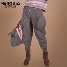 雷诺帝娅2014早秋新品大码女装宽松工装长裤 靴裤 哈伦裤子九分裤