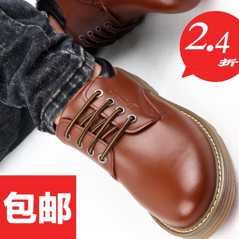 棉鞋男士休闲鞋英伦潮流男鞋秋冬季大头皮鞋韩版鞋子工装鞋马丁鞋
