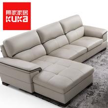 顾家家居 门店款真皮沙发进口头层牛皮现代简约客厅整装家具8028图片