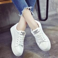 韩版 学生跑步鞋 板鞋 女平底小白鞋 皮面帆布鞋 休闲运动鞋 春秋季单鞋
