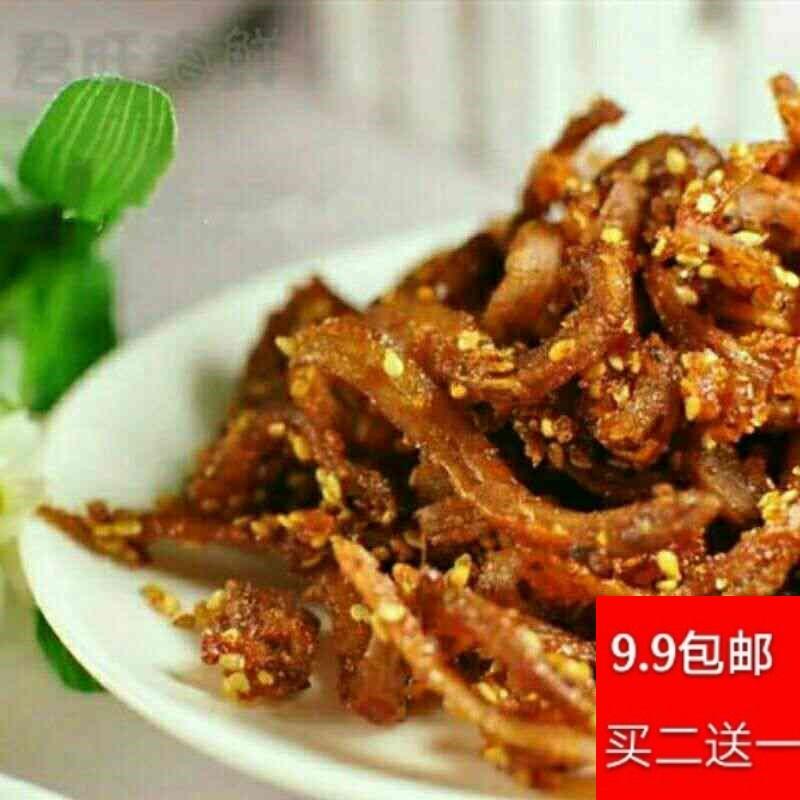 限时特惠促销优质海鲜零食包邮80g大连特产野生即食香辣龙头鱼