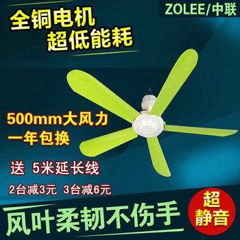 中联FG10-50小吊扇静音床上微风