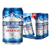 【天猫超市】Harbin/哈尔滨啤酒 冰纯拉罐330ml*6听 单提装
