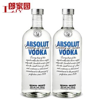 郎家园双响炮洋酒包邮 Absolut V