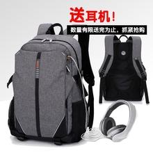 双肩包男士背包商务韩版时尚休闲旅行电脑包高中生大学生书包男女