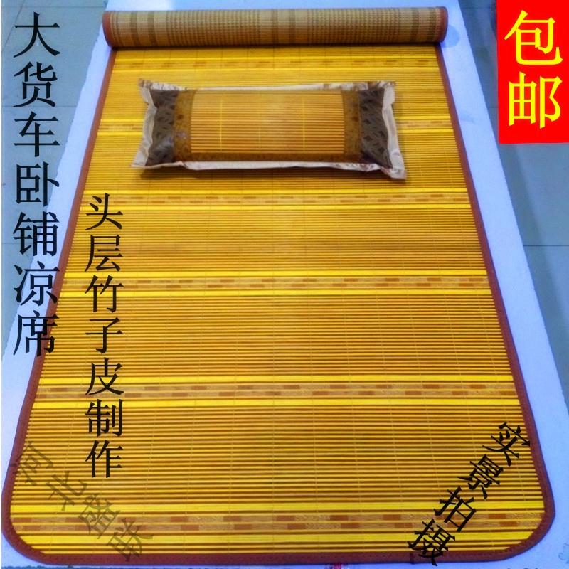 货车天龙德龙珠片J6卧铺竹板解放东风夏季凉席卡车坐垫