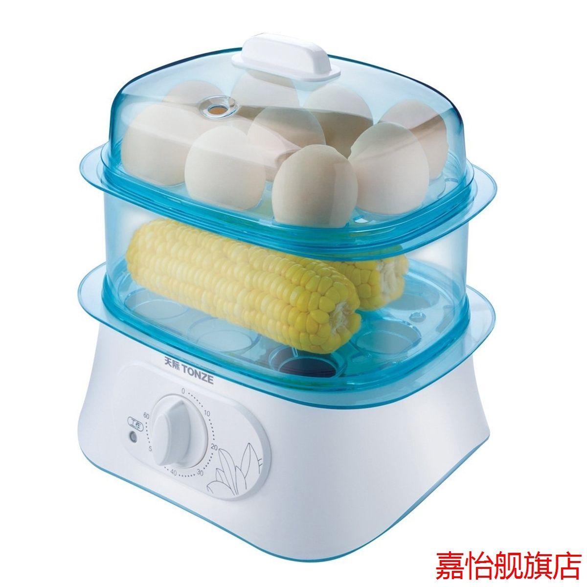小家电厨房电器迷你电蒸笼 煮蛋双层电蒸锅蒸玉米馒头器蒸菜 定时