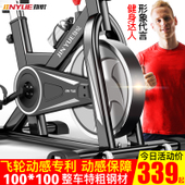 劲悦动感单车超静音健身车家用脚踏车室内运动自行车减肥健身器材