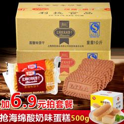 利拉饼干零食批发整箱1000g散装曲奇比利时风味食品焦糖早餐小吃