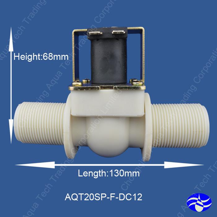 特价新品/常闭DC12V塑料电磁阀,6分1寸口径,常开进水阀,排水阀