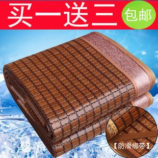竹凉席1.8m床三件套1.5双面折叠清仓然夏季冰丝2.0x2.2米竹席子