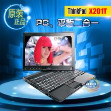 二手笔记本电脑联想ThinkpadX200T X201TX220T手写手触旋转秒X201